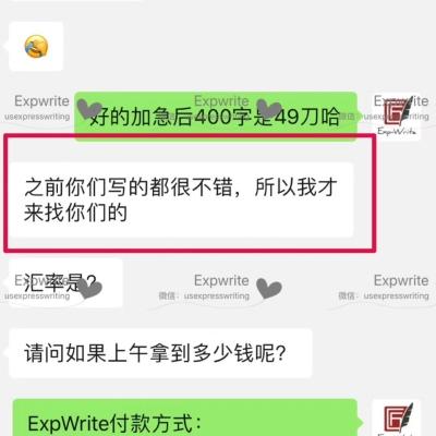 mmexport1570137522235